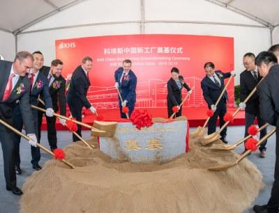 Gäste der Lokalverwaltung und Vertreter von KHS nahmen an der feierlichen Zeremonie zum ersten Spatenstich in Kunshan teil
