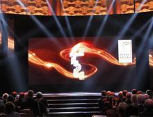 Hermes Award 2016