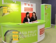 Asia Fruit Logistica 2012