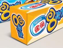 Produktionsline Nestlé 8 Cubesbrand