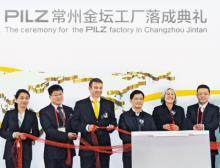 Eröffnungsfeier Pilz China