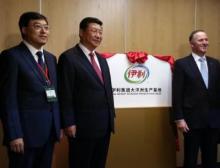 Pan Gang, Xi Jinping, John Key