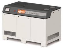 Die neue Drehschieber-Vakuumpumpe R5 Plus von Busch