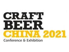 Im Mai 2021 trifft sich die chinesische Bierindustrie erneut in Shanghai zur Craft Beer China