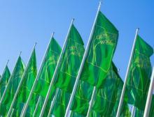 Grüne Woche 2019 in Berlin