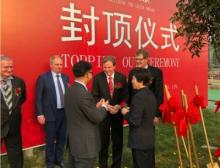 Zeremonie 1. Bauabschnitt Produktionsstätte Symrise AG Nantong