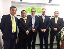 Eröffnung des neuen Wago-Vertriebsbüros Nanjing