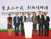 Wago China feiert 20-jähriges Jubiläum Grundsteinlegung für 4. Bauabschnitt des Werks in Tianjin